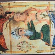 Postales: PRESIOSA POSTAL DE TURQUIA THE HISTORICAL RESEARCH FOUNDATION ANKARA . Lote 133812178