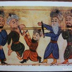 Postales: PRESIOSA POSTAL DE TURQUIA THE HISTORICAL RESEARCH FOUNDATION ANKARA . Lote 133812238