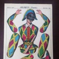 Postales: ANTIGUA (1967) POSTAL FRANCESA ARLEQUIN (PANTIN). EDITADA POR PELLERIN &Cº- IMAGERIE D EPINAL 1341. Lote 135803338