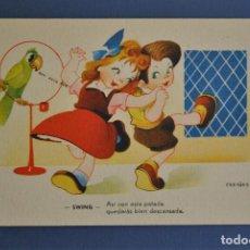 Postales: POSTAL FARIÑAS SERIE Nº 7. Lote 136285142