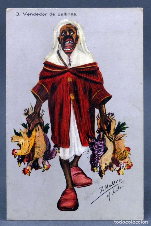 POSTAL MARRUECOS VENDEDOR DE GALLINAS CARICATURA MULLOR ESCRITA 1921 (Postales - Dibujos y Caricaturas)