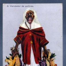 Postales: POSTAL MARRUECOS VENDEDOR DE GALLINAS CARICATURA MULLOR ESCRITA 1921. Lote 136596822