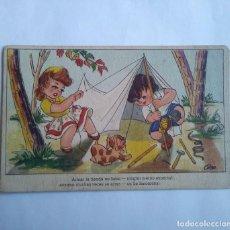 Postales: DIBUJO INFANTIL OLAN DELICIAS DEL VERANEO SERIE 131. Lote 139441886