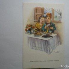 Postales: POSTAL SERIE 146 ADAGIS POPULARS-DIBUJO GIRONA --ESCRITA. Lote 141584038