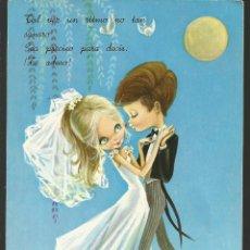 Postales: POSTAL PAREJA NOVIOS BAILANDO - ILUSTRA ASUN* ? - 1971. Lote 143011574