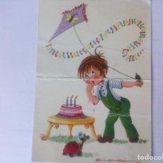 Postales: E. ESCARRA. CELEBRACIÓN INFANTIL. Lote 143165246