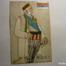 Postales: POSTAL CARICATURA NICOLAS I -ESCRITA. Lote 143835150