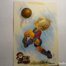 Postales: POSTAL DIBUJO GABRIEL JUGADOR FUTBOL BARCELONA. Lote 143847070