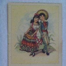 Postales: POSTAL GALANTE CON DIBUJO DE PAREJA DE CHARROS MEXICANOS BAILANDO. AÑOS 40. Lote 145139598
