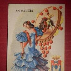 Postales: POSTAL - DIBUJOS Y CARICATURAS - ANDALUCIA - TRAJES REGIONALES - EDICIONES F. MOLINA - NUEVA. Lote 145939374