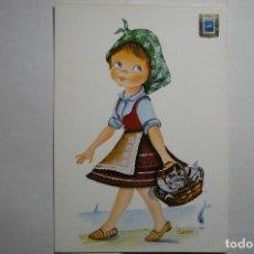 Postales: POSTAL DIBUJO CASTAÑER - TRAJES REGIONALES VANCONGADAS.-ESCRITA. Lote 147103618