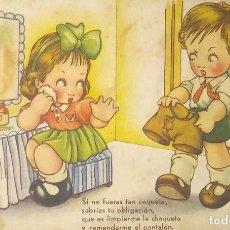 Postales: 1945 SI NO FUERAS TAN COQUETA, SABRIAS TU OBLIGACIÓN, QUE ES LIMPIARME LA CHAQUETA Y REMENDARME.... Lote 151817062
