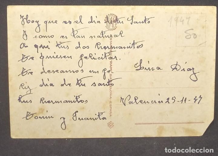Postales: 1947 Estamperia Ram. Serie 27 - Foto 3 - 151819802