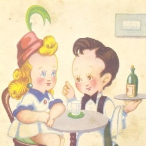 1947 Estamperia Ram. Serie 19. Oscar Daniel