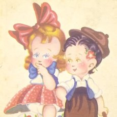 Postales: 1947 ESTAMPERIA RAM. SERIE 19. OSCAR DANIEL. Lote 151820922