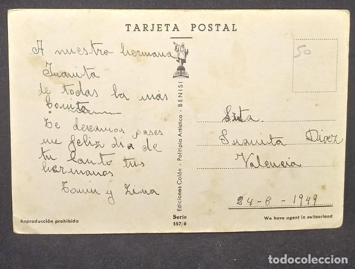 Postales: 1949 Serie 157/4. Niña en bañador - Foto 3 - 151877890