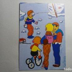Postales: POSTAL HUMOR DIBUJO GALLARDO . Lote 152756842