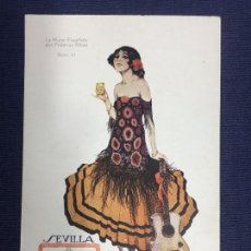 Postales: TARJETA POSTAL Nº 41 A COLOR LA MUJER ESPAÑOLA POR FEDERICO RIBAS SEVILLA . Lote 153015746