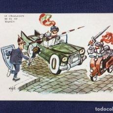 Postales: TARJETA POSTAL A COLOR LA CIRCULACIÓN NO ES UN TORNEO JEFATURA DE TRÁFICO 1962. Lote 153298410