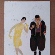 Postales: POSTAL ILUSTRACION T.SINI -S'IL VOUS PLAIT- CIRCULADA 1930. ART DECO ITALIA. Lote 156999482