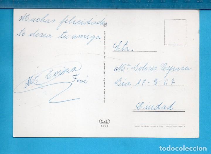 Postales: postal de niño y niña dando un pez dibujo maria gut editada c y z escrita el año 1968 - Foto 2 - 157827342