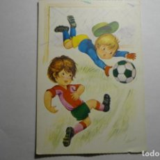 Postales: POSTAL FUTBOL -DIBUJO ALONSO - CIRCULAR. Lote 163790530