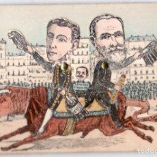 Postales: TARJETA POSTAL FRANCESA MÓVIL. SÁTIRA POLÍTICA. AÑOS 1910.. Lote 164865174