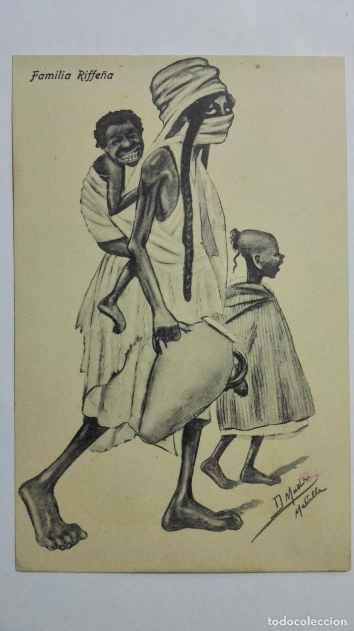 ANTIGUA POSTAL HUMORISTICA, FAMILIA RIFFEÑA, EDICION BOIX HERMANOS, MELILLA (Postales - Dibujos y Caricaturas)