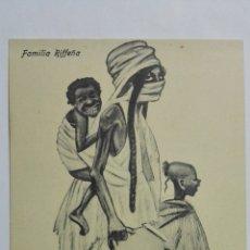 Postales: ANTIGUA POSTAL HUMORISTICA, FAMILIA RIFFEÑA, EDICION BOIX HERMANOS, MELILLA. Lote 165198406