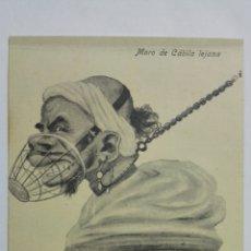 Postales: ANTIGUA POSTAL HUMORISTICA, MORO DE CABILA LEJANA, EDICION BOIX HERMANOS, MELILLA. Lote 165199562