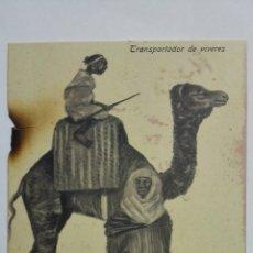 Postales: ANTIGUA POSTAL HUMORISTICA, TRANSPORTADOR DE VIVERES, EDICION BOIX HERMANOS, MELILLA. Lote 165200058