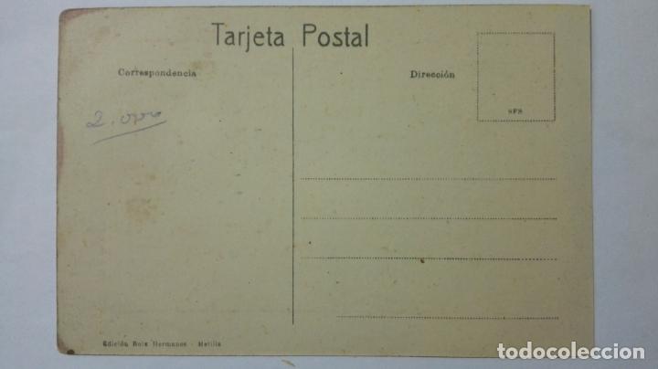 Postales: ANTIGUA POSTAL HUMORISTICA, VENDEDOR DE GUMIAS, EDICION BOIX HERMANOS, MELILLA - Foto 2 - 165200874
