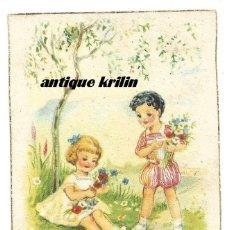 Postales: EDITORIAL ARTIGAS / IKON SERIE 1017 .- ILUSTRA GIRONA . Lote 165596818