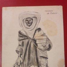 Postales: VENDEDOR DE TABACO BOIX HERMANOS MELILLA. Lote 166319358