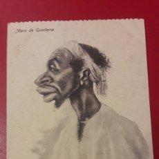 Postales: MORO DE QUEDAMOS MARRUECOS SELLO ED.BOIX HERMANOS. Lote 166319678