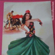 Cartoline: POSTAL DE BAILARINA Y TORERO SIN CIRCULAR. Lote 217011770