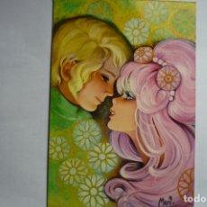 Postales: POSTAL ROMANTICA DIBUJO MARI . Lote 167525192