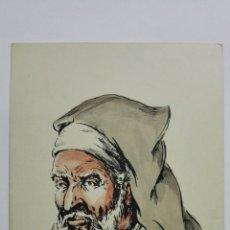 Postales: POSTAL ILUSTRADA DIBUJO AMELIA RE, TETUAN, AÑOS 50, SIN CIRCULAR. Lote 169185492