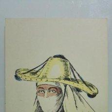 Postales: POSTAL ILUSTRADA DIBUJO AMELIA RE, TETUAN, AÑOS 50, SIN CIRCULAR. Lote 169187048