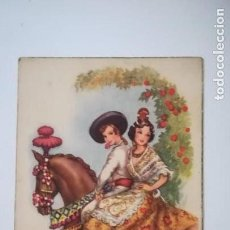 Postales: POSTAL CARICATURA. Lote 169719924