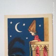 Postales: POSTAL CARICATURA. Lote 169722264