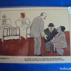 Postales: (PS-61358)POSTAL ILUSTRADA POR APA. Lote 171164155