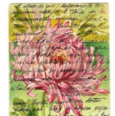 Postales: PRECIOSA POSTALDE UNA FLOR EN RELIEVE CIRCULADA DE CADIZ A LORCA (MURCIA) AÑO 1909. Lote 171251878