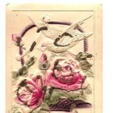 Postales: PRECIOSA POSTAL CON MOTIVOS FLORALES Y PURPURINA EN RELIEVE MUY ANTIGUA. Lote 171254664