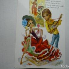 Postales: POSTAL FLAMENCO --DIBUJO ARIAS ESCRITA. Lote 171500432