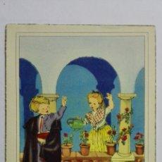 Postales: POSTAL FRANCESA, POEMES I CANCONS, COLECCION A, AÑOS 50. Lote 171532600