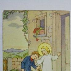 Postales: POSTAL, NIÑO CON ANGEL DE LA GUARDA, AÑOS 50. Lote 171532788