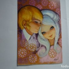 Postales: POSTAL ROMANTICA .-DIBUJO MARI. Lote 174342247