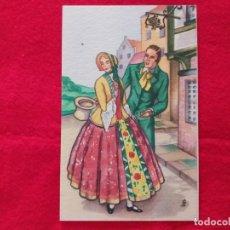 Postales: POSTAL ILUSTRADA DIBUJADA. PAREJA ROMANTICA. I.G VALVERDE. SAN SEBASTIAN. FIRMA JAME.. Lote 245229245
