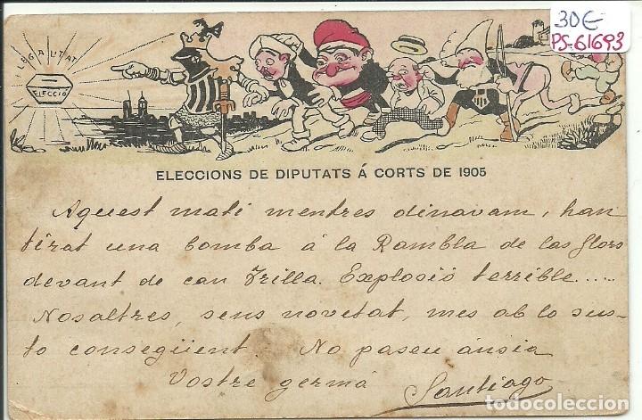 (PS-61693)POSTAL CU-CUT ELECCIONS DE DIPUTATS A CORTS DE 1905.ATENTANDO EN LAS RAMBLAS LEER (Postales - Dibujos y Caricaturas)